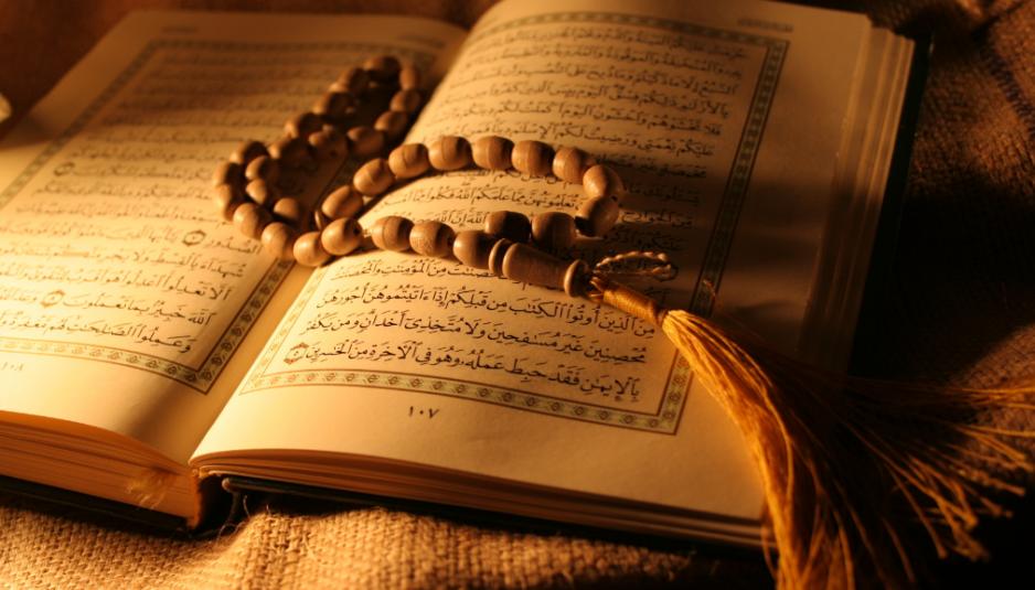 توکل ، نقش اساسی کتاب آسمانی مانند قرآن که فراموش کرده ایم